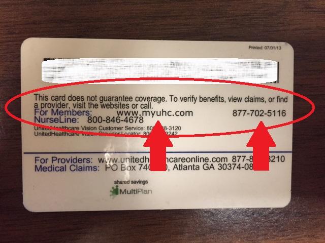 insurance card2